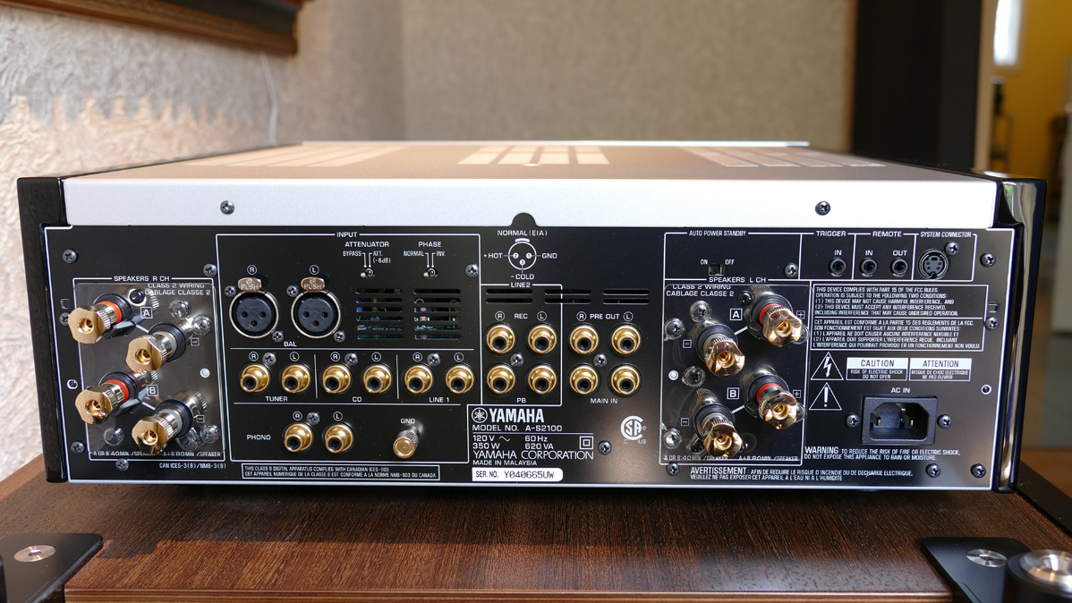 6moons audioreviews yamaha a s2100